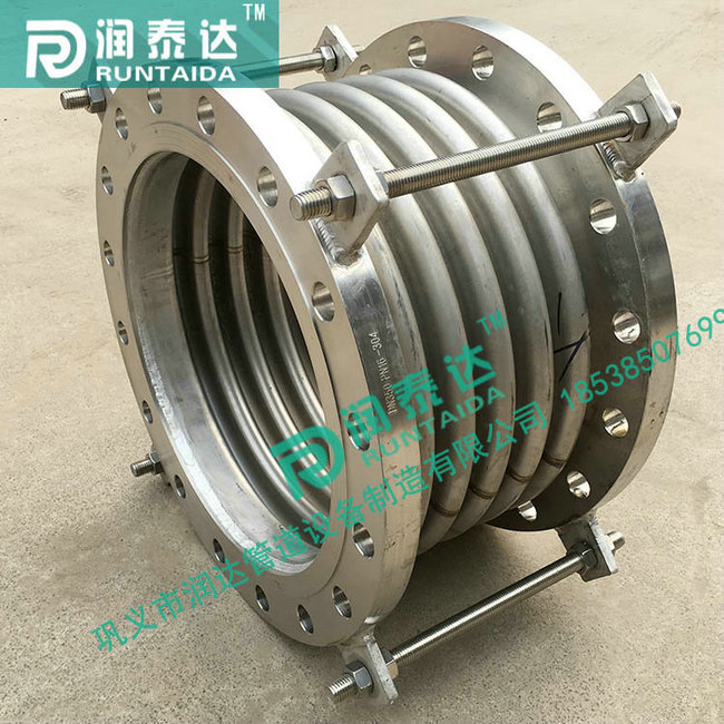 Manufacturing flange connection pipeline bellows expansion joint